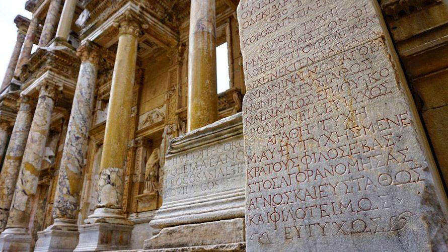 Idioma de Turquía