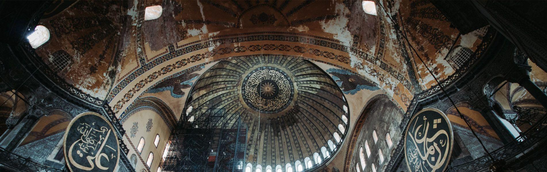 Visitar Turquía en 2 días
